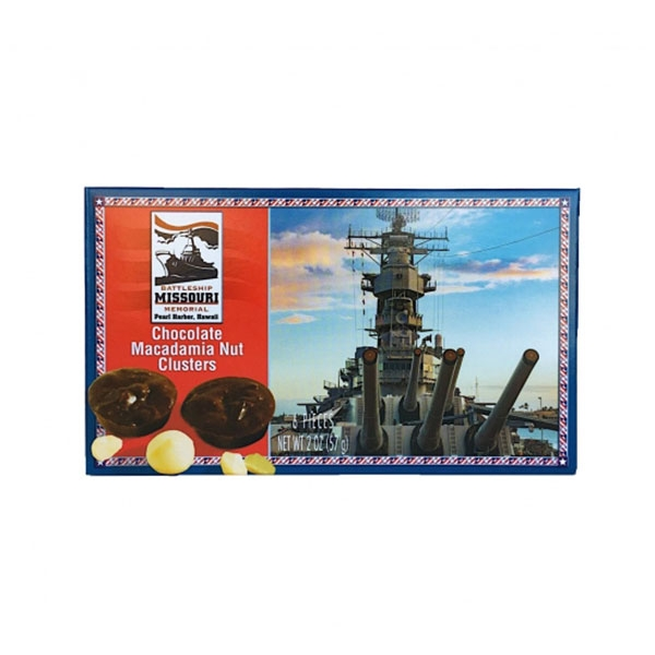 DONATE A BOX OF MADE IN HAWAII MACNUT CHOCOLATE TO A MILITARY SERVICE MEMBER